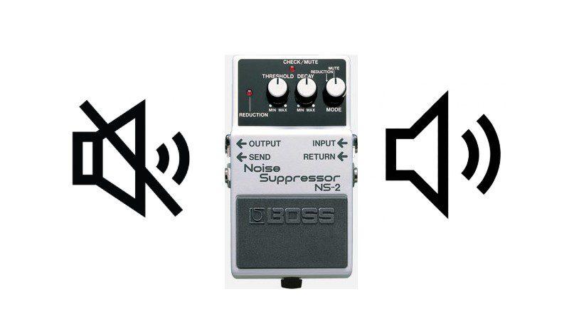 best noise gate pedal